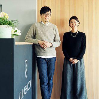 青木耕平さん・佐藤友子さんインタビュー