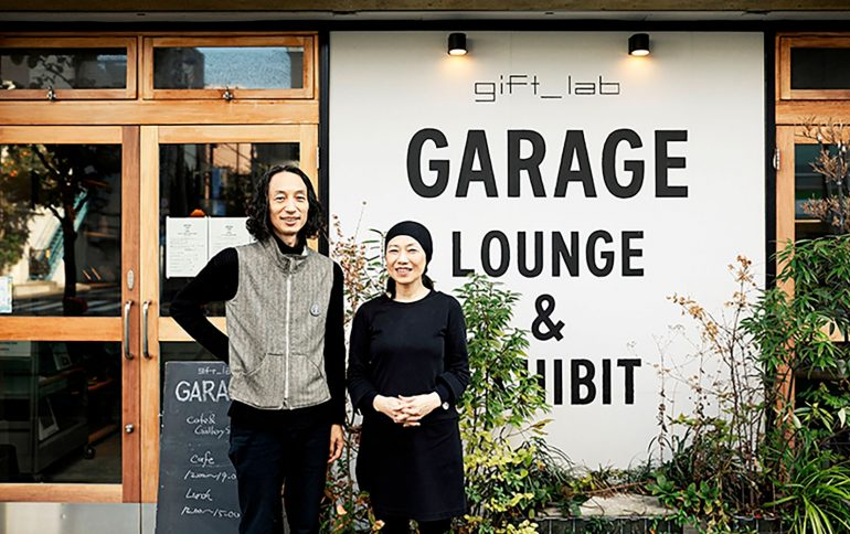 後藤寿和さん・池田史子さんインタビュー