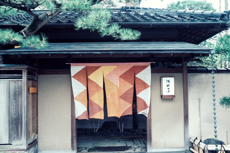 まちとくらしの再構築〈KUMU-金沢〉