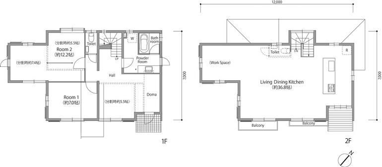 40段の階段と趣味を深堀りできる家