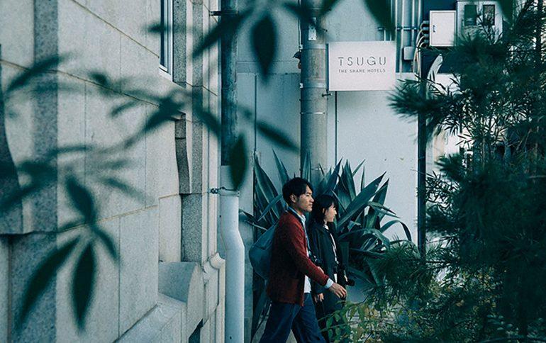 まちとくらしの再構築〈TSUGU-京都三条〉