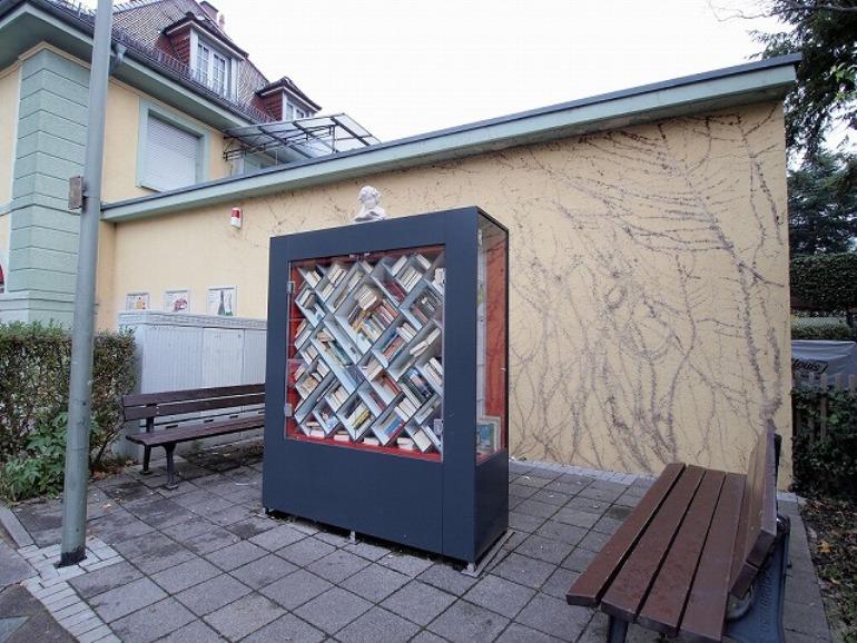 ドイツのくらし【後編】'手を入れて環境先進住宅をつくる'