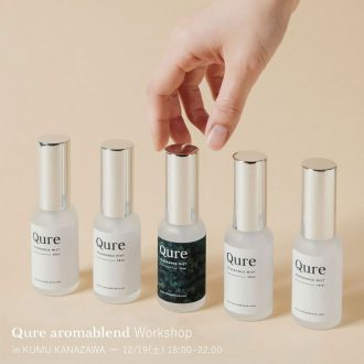 Qure aromablend フレグランスミスト ワークショップ
