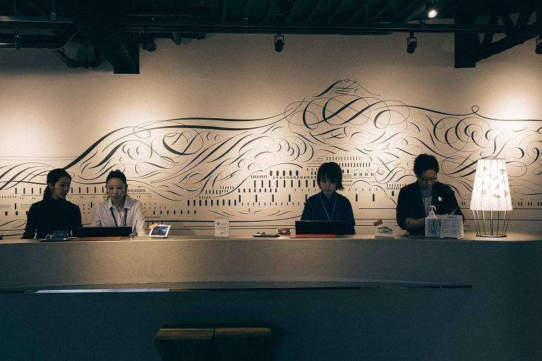 まちとくらしの再構築〈HakoBA函館〉