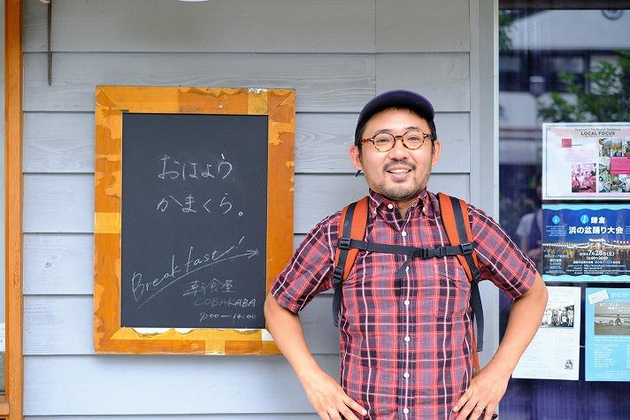 風、ひと、酒-鎌倉編-温故知新のフラットな風土が作る新陳代謝を許容する街