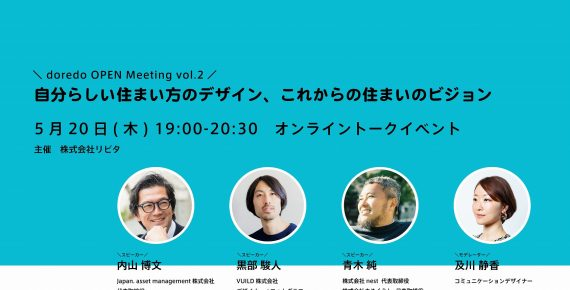doredo OPEN Meeting vol.2