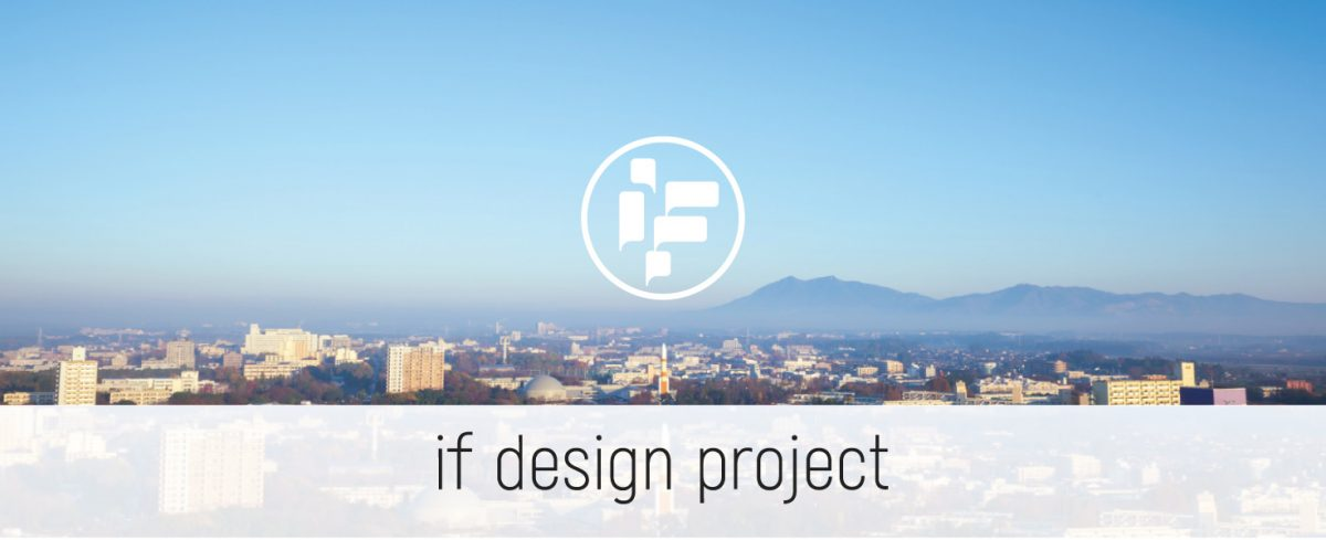 if design project